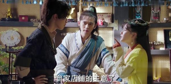 火王之破晓之战第6集剧照