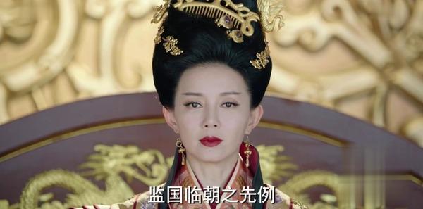 火王之破晓之战第10集剧照