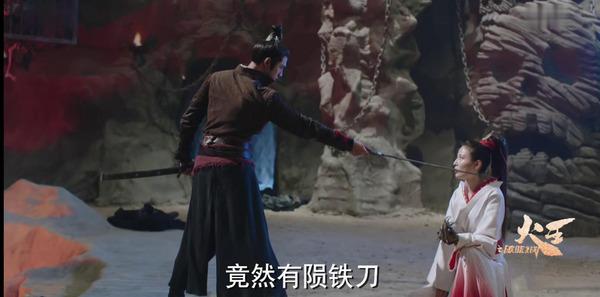 火王之破晓之战第11集剧照