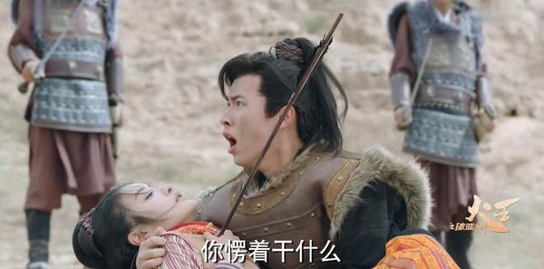 火王之破晓之战第15集剧照