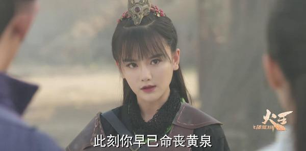 火王之破晓之战第19集剧照