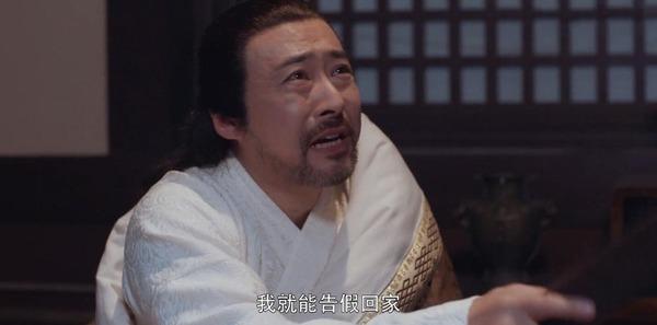 将夜第44集剧照