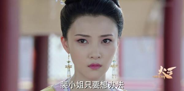 火王之破晓之战第24集剧照