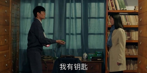大江大河第18集剧照