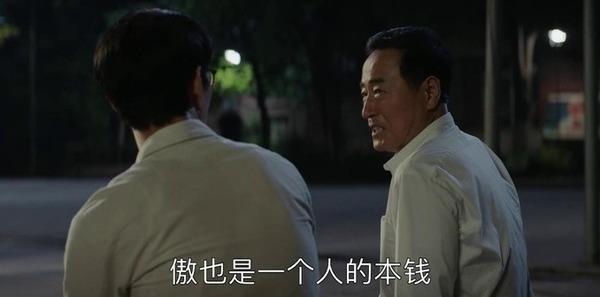 大江大河第20集剧照