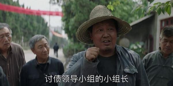 大江大河第21集剧照