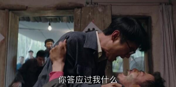 大江大河第22集剧照