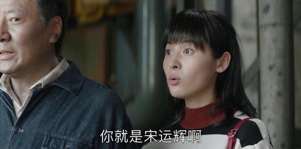 大江大河第28集剧照