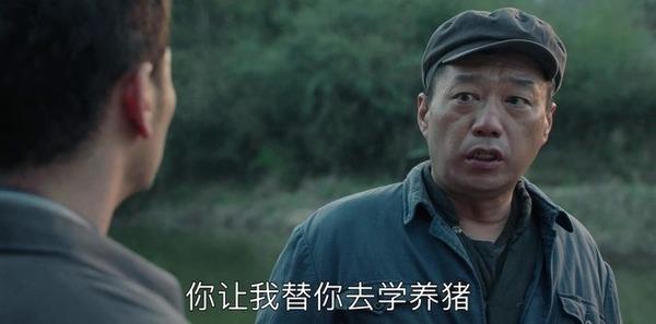 大江大河第30集剧照