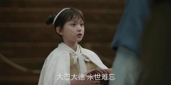 盛女难嫁分集剧情_知否知否应是绿肥红瘦第3集分集剧情_电视剧_电视猫