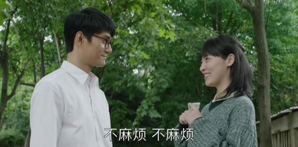 大江大河第31集剧照