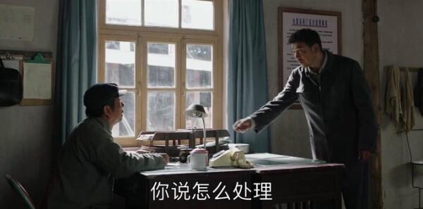 大江大河第32集剧照