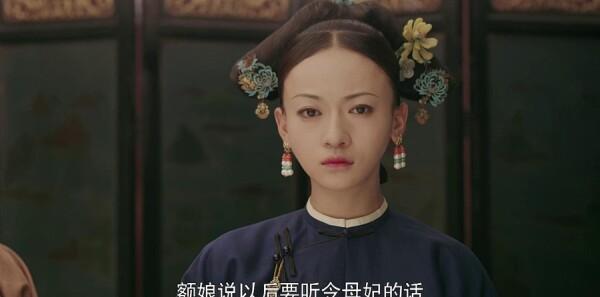 延禧攻略第52集分集剧情 电视剧