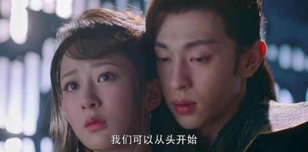 香蜜沉沉烬如霜第61集剧照