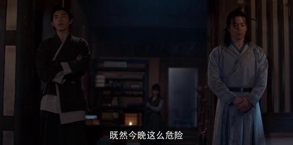 将夜第6集剧照