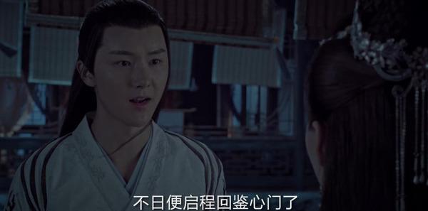 招摇第37集剧照