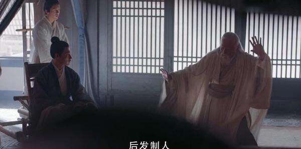 倚天屠龙记第25集剧照