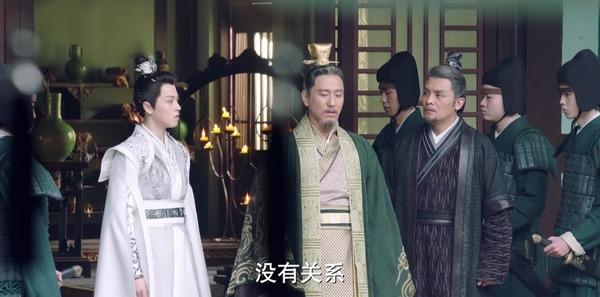 小女花不弃第14集剧照