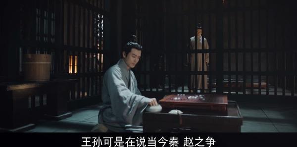 皓镧传第4集剧照