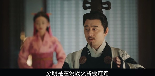 皓镧传第6集剧照