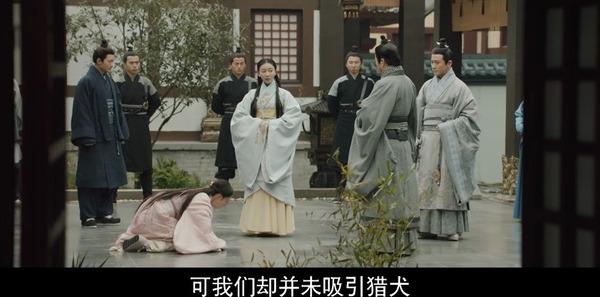 皓镧传第5集剧照
