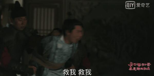 知否知否应是绿肥红瘦第48集剧照