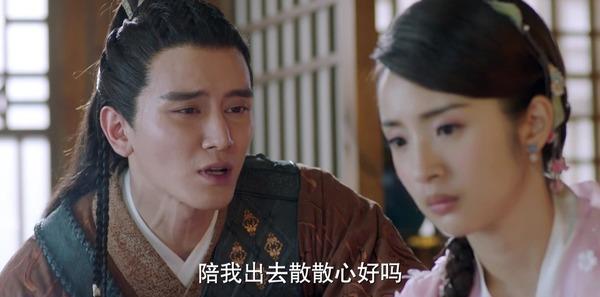 小女花不弃第16集剧照