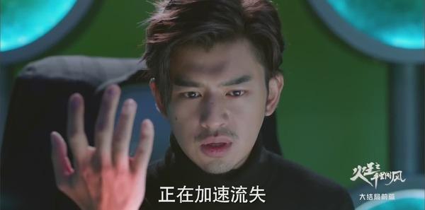 火王之千里同风第34集剧照