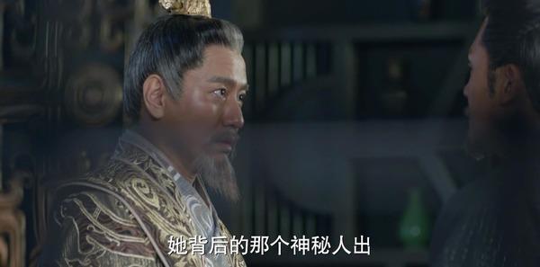 小女花不弃第17集剧照