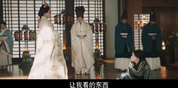皓镧传第10集剧照
