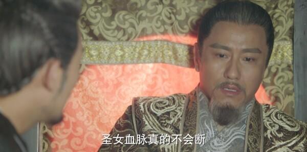 小女花不弃第18集剧照