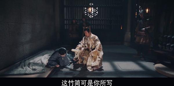 皓镧传第11集剧照