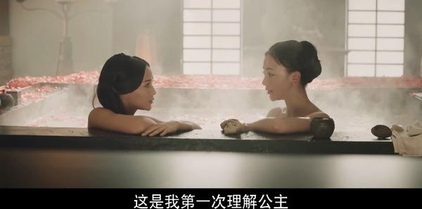 皓镧传第12集剧照