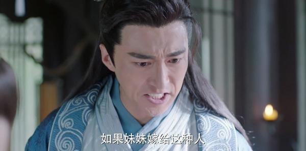 小女花不弃第20集剧照