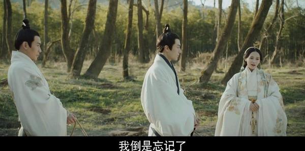 皓镧传第13集剧照