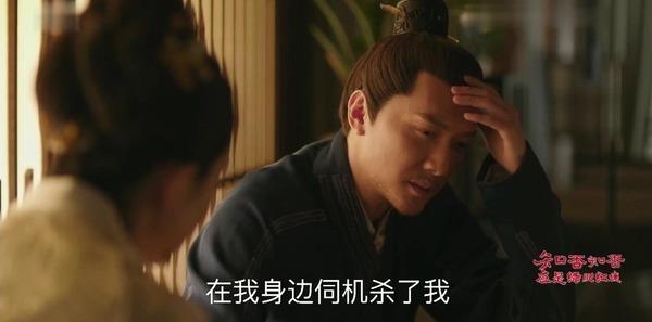 知否知否应是绿肥红瘦第53集剧照