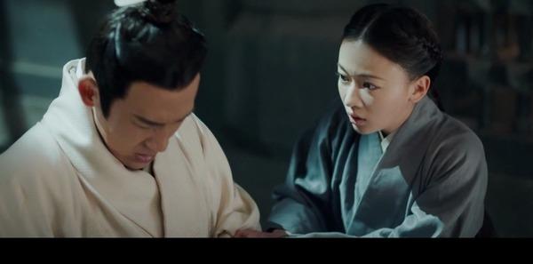 皓镧传第16集剧照