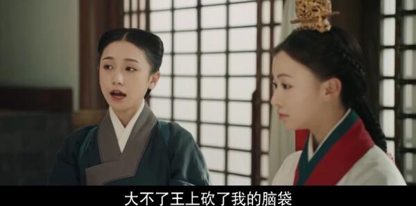 皓镧传第18集剧照