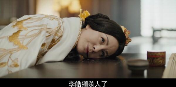 皓镧传第17集剧照