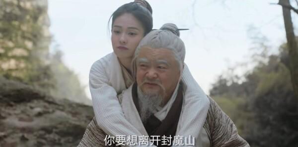 招摇第1集剧照