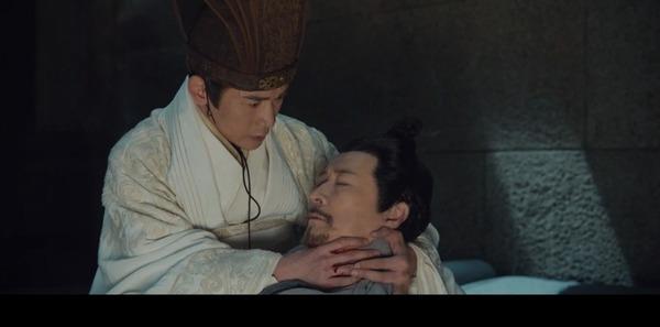 皓镧传第19集剧照