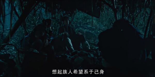 怒晴湘西第6集分集剧情 电视剧