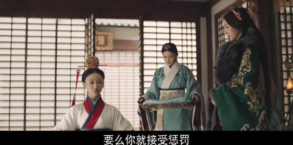 皓镧传第22集剧照