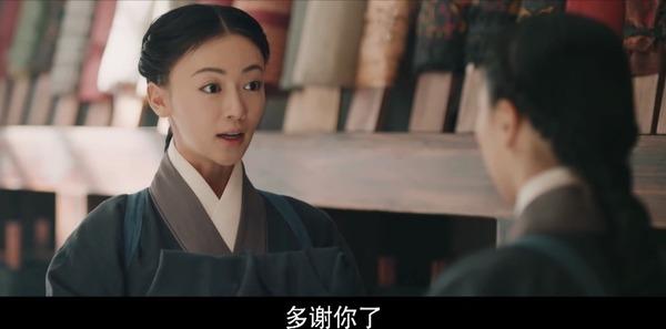 皓镧传第23集剧照