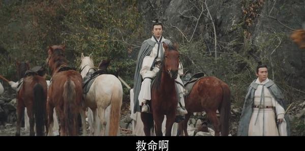 皓镧传第24集剧照