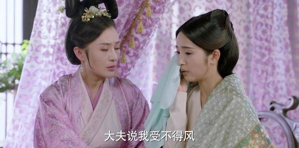小女花不弃第22集剧照