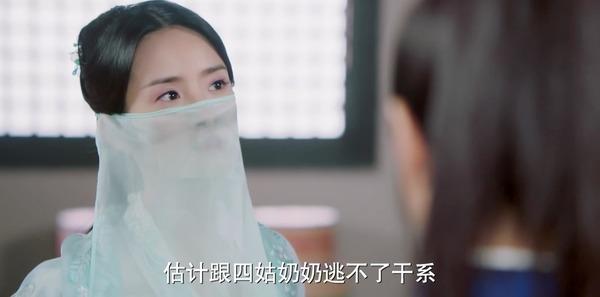小女花不弃第23集剧照