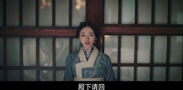 皓镧传第42集剧照