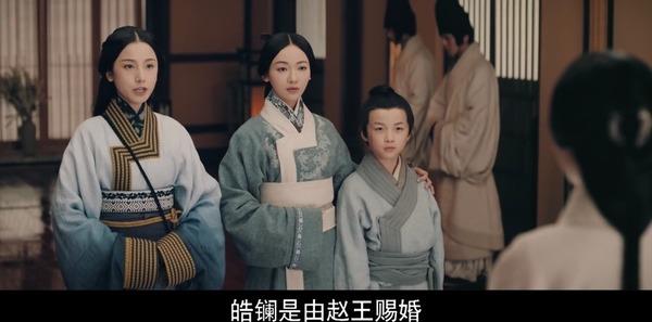 皓镧传第41集剧照