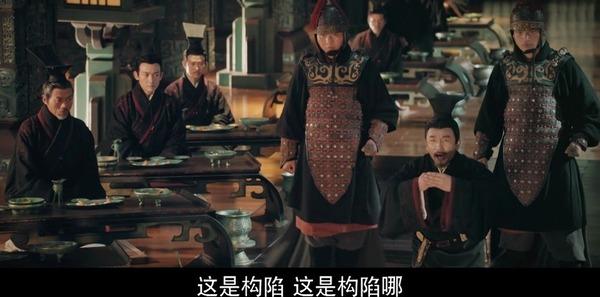 皓镧传第43集剧照